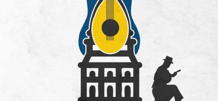 Winter Edition dell'Accademia Internazionale di Mandolino e Chitarra – A Torino dall'1 al 6 gennaio 2021